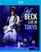 JEFF BECK Live in Tokyo 2014
