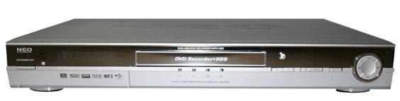 Test du graveur de dvd de salon neo dvr 4000 actu - Graveur dvd de salon ...